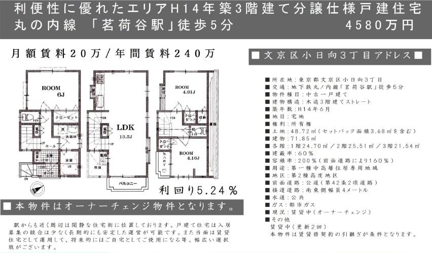 ファイル 39-6.jpg