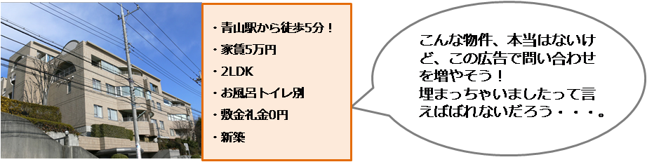 ファイル 68-3.png